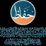 جمعية القرآن-min